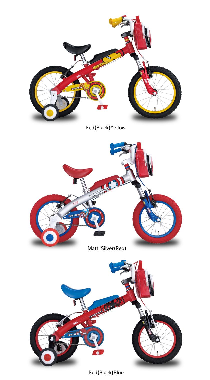 대구 경북 자전거매장 해피라이딩 2015년 스마트자전거 마블 슈퍼 ...